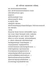 Lalita Sahasranama - Maharishi University of Management