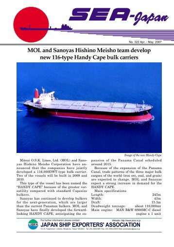 No. 322 Apr. - Japan Ship Exporters' Association