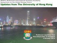 University of Hong Kong - McDonnell Academy Global Energy and ...