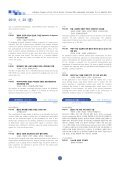 Untitled - LSRL - KAIST - Page 3