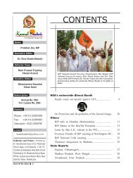 30 June, 2012 (English) - Bharatiya Janata Party