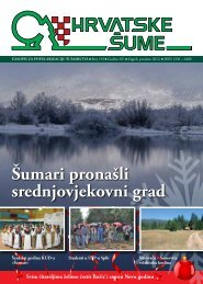 Veliki mrazovac - Hrvatske šume