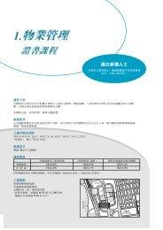 2010 8 19, 26 9 2, 9, 16, 30 10 7, 14, 21, 28 7 10 HK$2850 HK ...