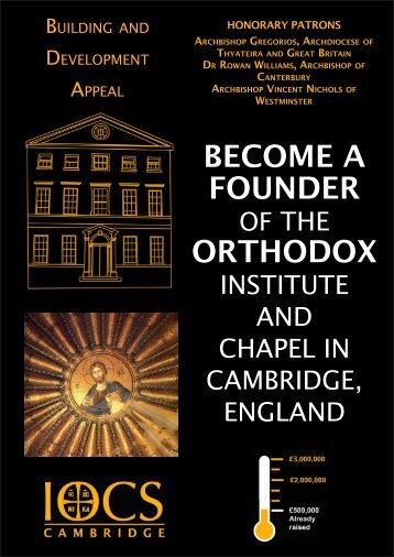 become a founder orthodox - British Antiochian Orthodox Deanery