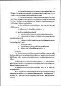 t. r. r. - Page 5