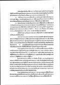 t. r. r. - Page 6
