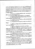 t. r. r. - Page 7