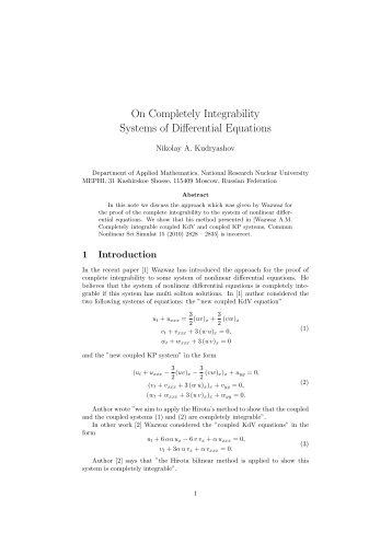On Completely Integrability Systems of Differential Equations