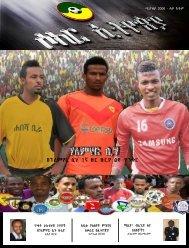 Soccer Ethiopia Issue 1
