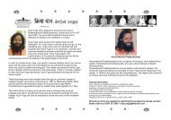 Kriya Yoga UK is pleased to announce the visit of Paramahamsa ...