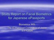 Study Report on Facial Biometrics for Japanese ePassports