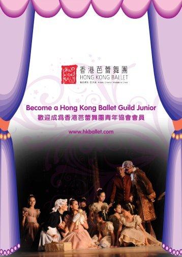 Page 1 @ an $5 #5 we I ;. HONG KONG BALLET 1- Xv ' gi'iifiifii gig ...