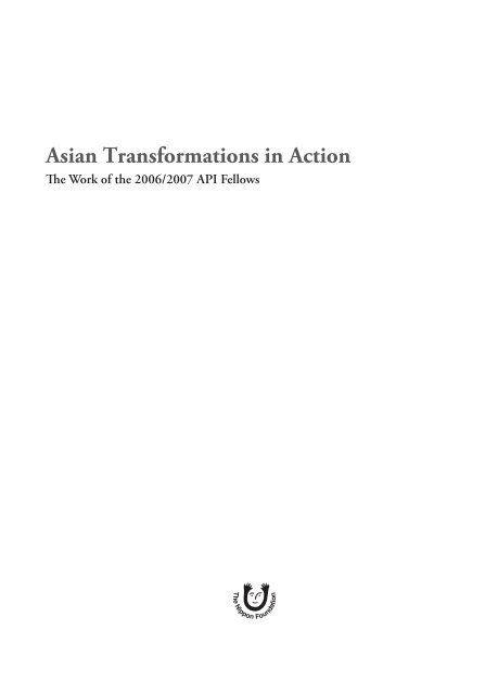 asian transformations in action api fellowships org