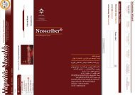 تهیه و تنظم: واحد توسعه نرم افزاری، انتشارات کوثر - Kowsar Medical ...