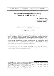 Design and Modeling of Systolic Array Based on VHDL and FPGA