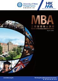 Course Brochure - Hong Kong Management Association
