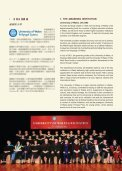 Course Brochure - Hong Kong Management Association - Page 4