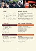Course Brochure - Hong Kong Management Association - Page 6