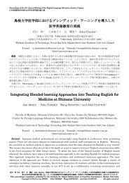 日本英語教育学会ワードテンプレート (タイトル) - 情報教育研究所