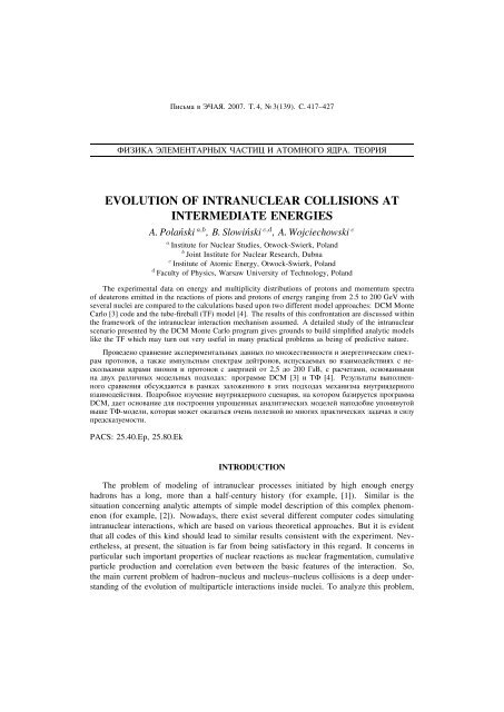 evolution of intranuclear collisions at intermediate energies - JINR