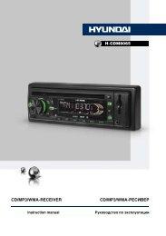 h-cdm8065.pdf