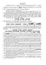 Решения задач 10 класса (в формате PDF, 59К) - Олимпиады ...