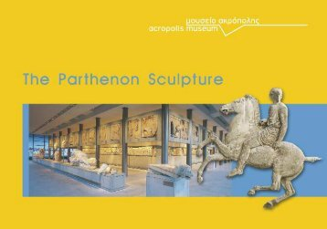 The Parthenon Sculpture