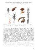 wylis xarisxis biomonitoringis Sesavali - Kura River Basin - Page 5