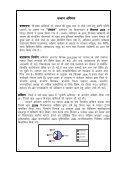 fu% - Seoni - Page 2