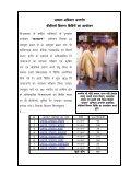 fu% - Seoni - Page 5