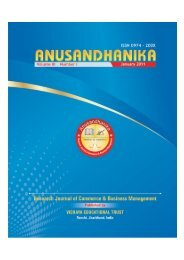 Main pages Serially_commerce_January 11 - Anusandhanika