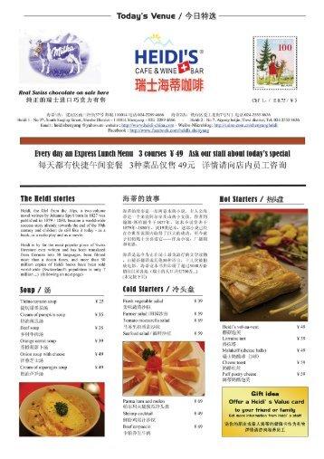 Download PDF menus