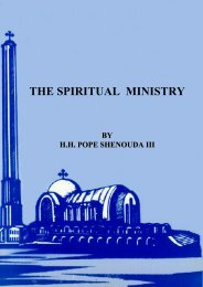 the spiritual ministry - Church of the Virgin Mary and St. Athanasius