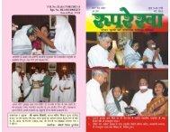 May 2012.pmd - Rooprekha.com