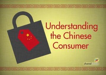 au-ebook-understanding-chinese-consumer