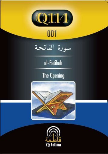 Suratul Fatiha - Hujjat Workshop