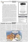 TLWPaKZußxArJPfTqJPorJrmJAPr - Weekly Bangalee - Page 3