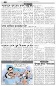TLWPaKZußxArJPfTqJPorJrmJAPr - Weekly Bangalee - Page 4