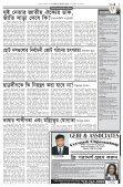 TLWPaKZußxArJPfTqJPorJrmJAPr - Weekly Bangalee - Page 5