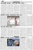 TLWPaKZußxArJPfTqJPorJrmJAPr - Weekly Bangalee - Page 6