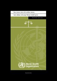Hindi pdf, 1.14Mb - World Health Organization