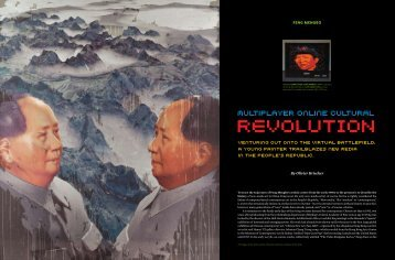 Art Asia Pacific, July 2009 Multiplayer Online Cultural Revolution by ...