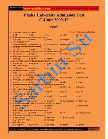 Dhaka University Admission Question 09-10 - englishbd.com