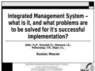 Integrated Management System - European Organization for Quality
