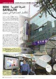 Satellite Wholesaler SEKISAT, Korea - TELE-satellite