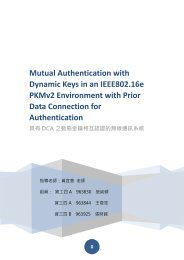 Mutual Authentication with Dynamic Keys in an IEEE802.16e PKMv2 ...