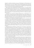 Класс и нация - Ruthenia - Page 2