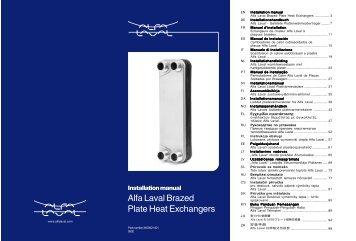 Инструкция по эксплуатации альфа лаваль фото Кожухотрубный жидкостный ресивер ONDA RL 80 Елец