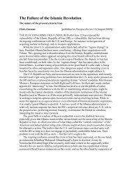 The Failure of the Islamic Revolution - Platypus