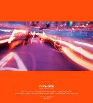 Download brochure - IVSS